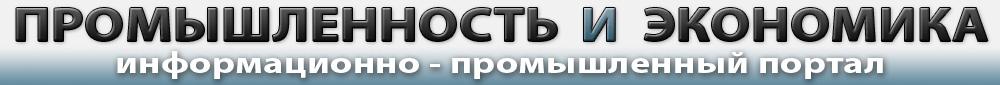 Рязанська енергетична збутова компанія офіційний сайт